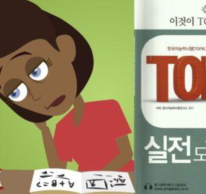 4 cuốn sách EPS-TOPIK hữu ích cho người Việt Nam Học tiếng Hàn.