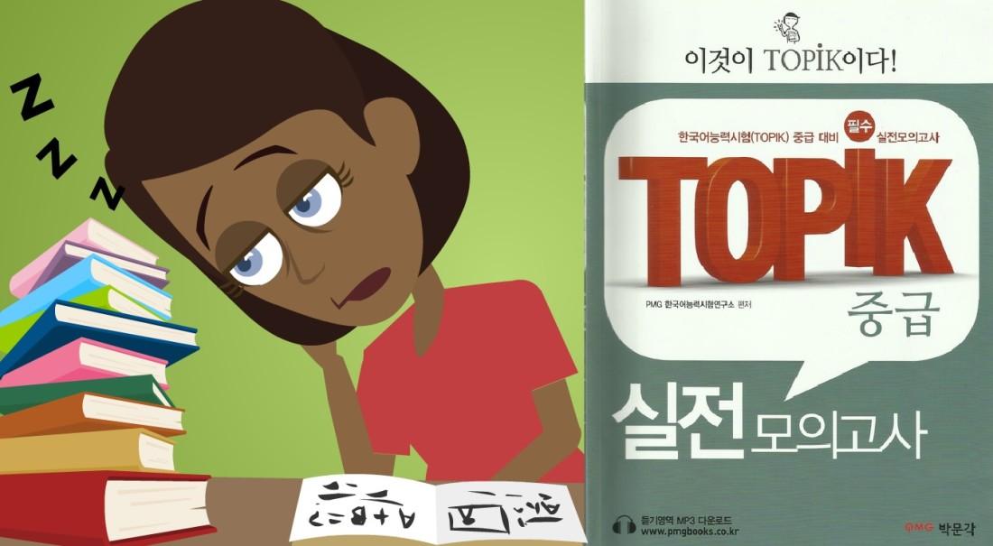 4-cuốn-sách-EPS-TOPIK-hữu-ích-cho-người-Việt-Nam-Học-tiếng-Hàn.-2